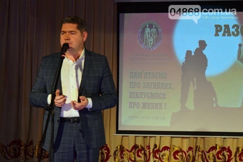 В Черноморске наградили воинов-интернационалистов и почтили память погибших, фото-10