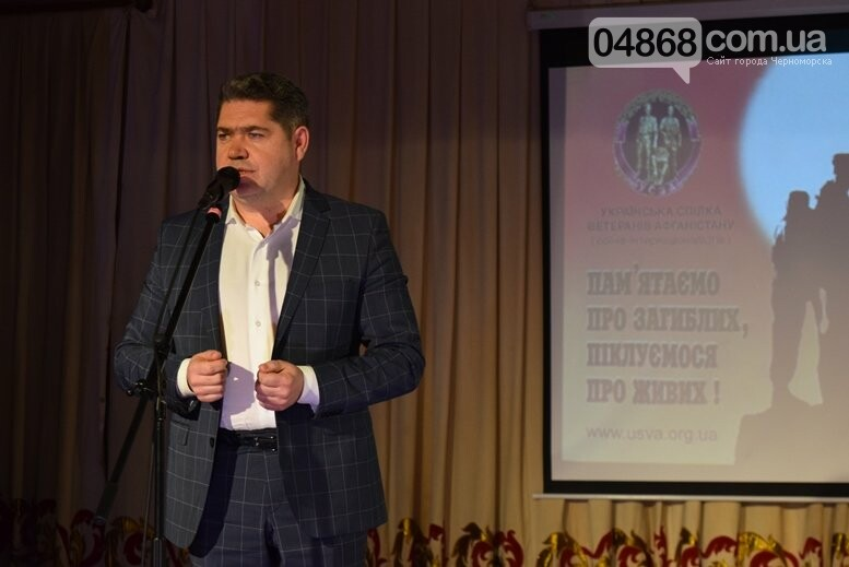 В Черноморске наградили воинов-интернационалистов и почтили память погибших, фото-7