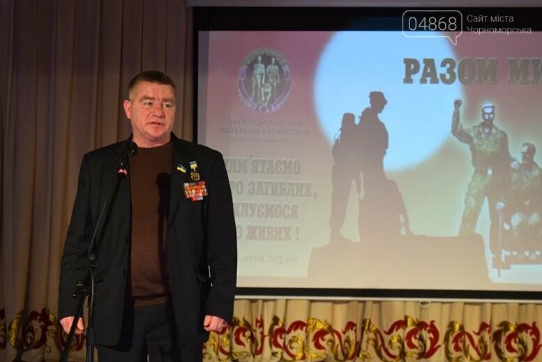 В Черноморске наградили воинов-интернационалистов и почтили память погибших, фото-16