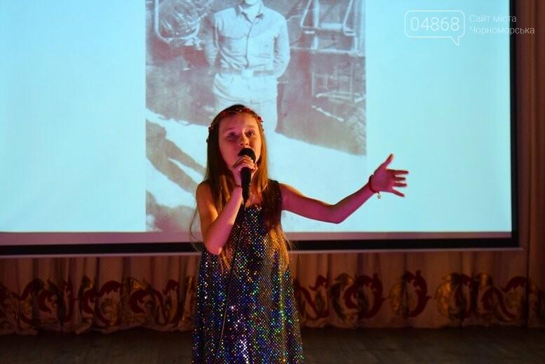 В Черноморске наградили воинов-интернационалистов и почтили память погибших, фото-12