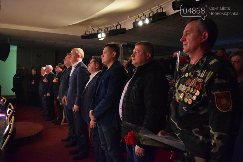 В Черноморске наградили воинов-интернационалистов и почтили память погибших, фото-33