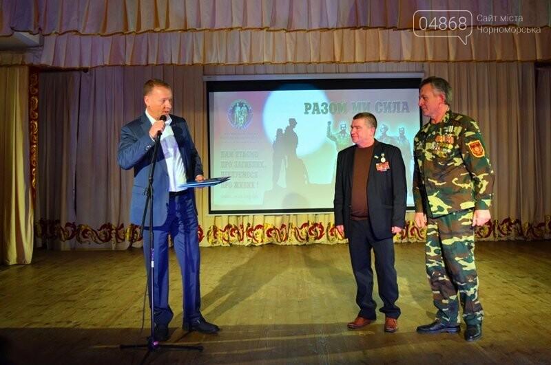 В Черноморске наградили воинов-интернационалистов и почтили память погибших, фото-5