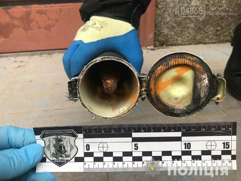 Происшествия в Черноморске: сводка за период с 11 по 19 февраля, фото-1