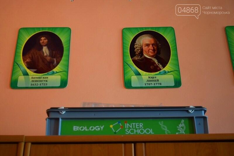 Гимназия Черноморска получила в подарок от губернатора области 3 современных класса-лаборатории (видео), фото-21