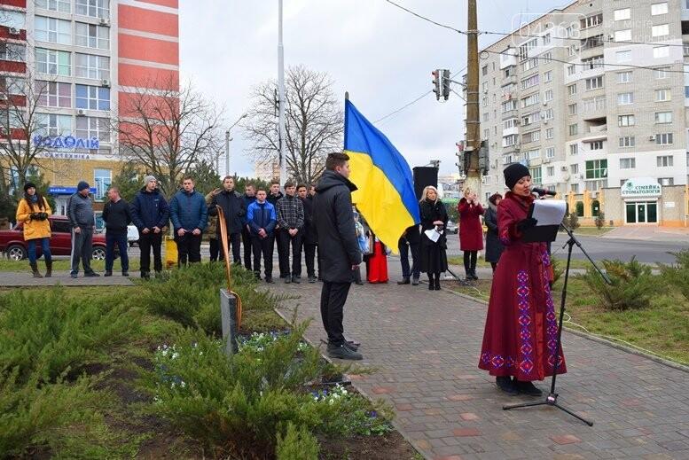 В Черноморске почтили память Героев Небесной Сотни, фото-11