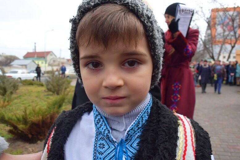 В Черноморске почтили память Героев Небесной Сотни, фото-7