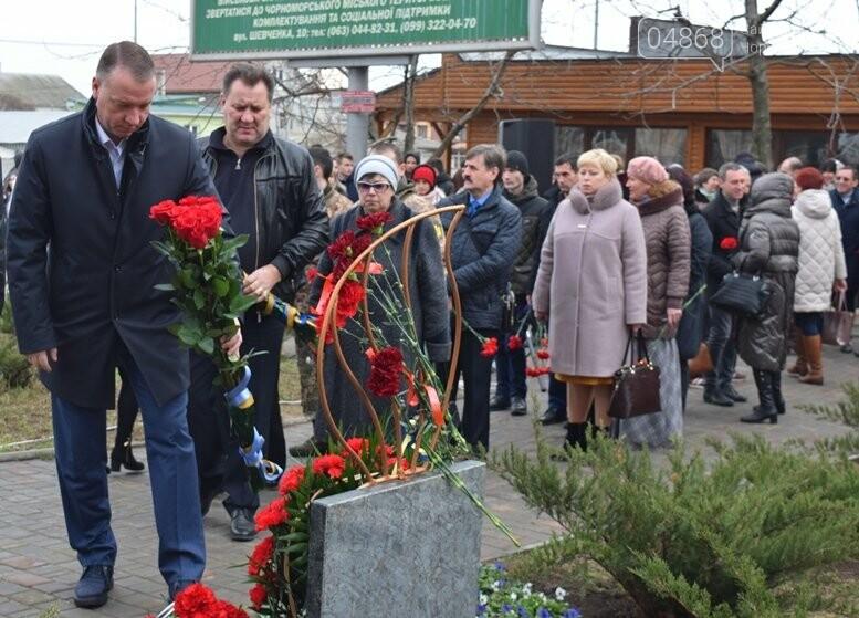 В Черноморске почтили память Героев Небесной Сотни, фото-5