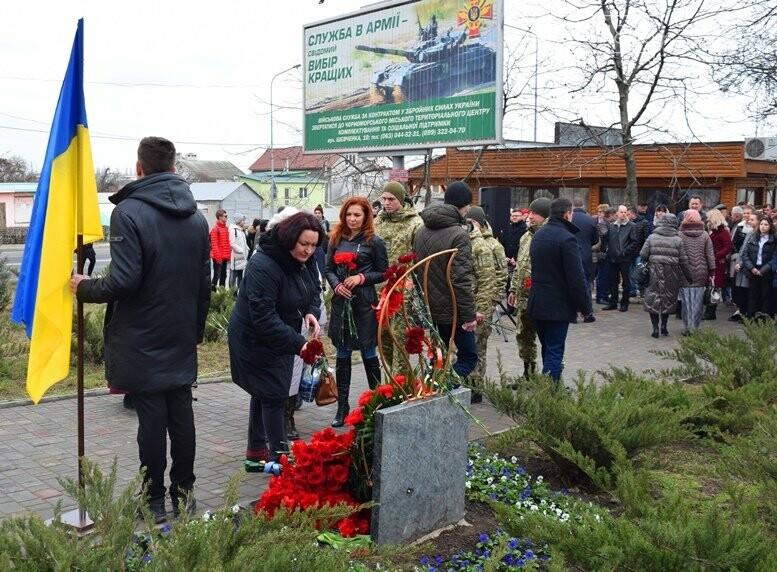 В Черноморске почтили память Героев Небесной Сотни, фото-19