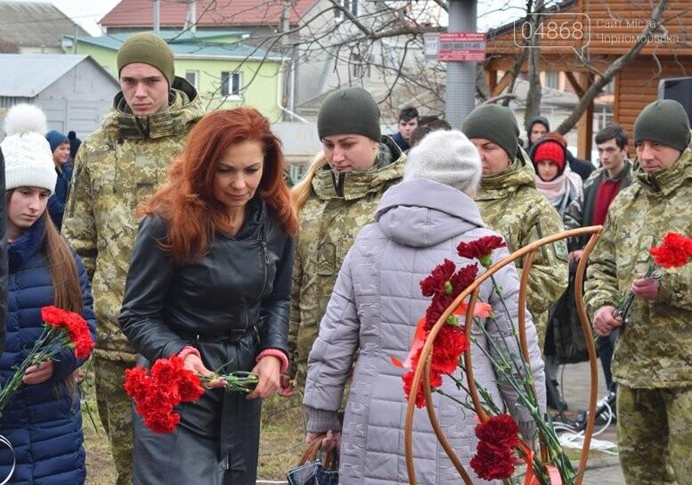 В Черноморске почтили память Героев Небесной Сотни, фото-1