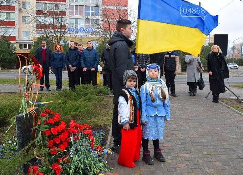 В Черноморске почтили память Героев Небесной Сотни, фото-26