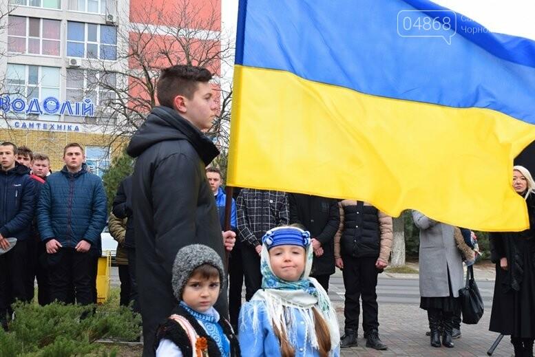 В Черноморске почтили память Героев Небесной Сотни, фото-27