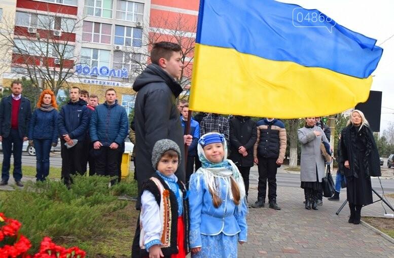 В Черноморске почтили память Героев Небесной Сотни, фото-28