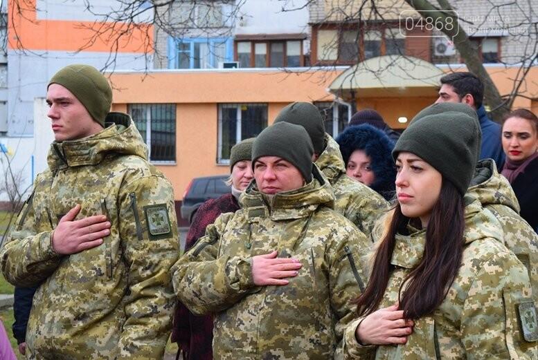 В Черноморске почтили память Героев Небесной Сотни, фото-4