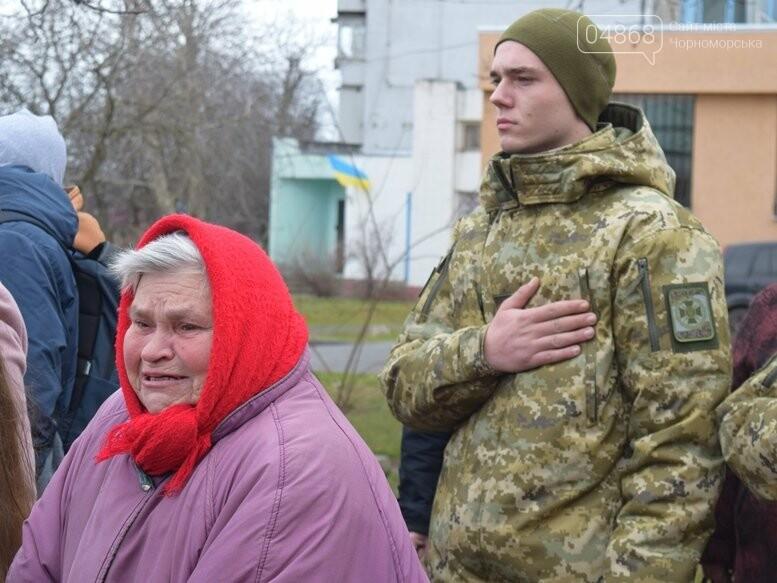В Черноморске почтили память Героев Небесной Сотни, фото-30