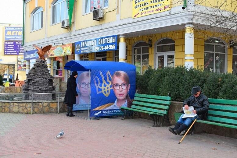 В Черноморске закончились последние приготовления к выступлению Александра Пономарёва и Юлии Тимошенко, фото-10