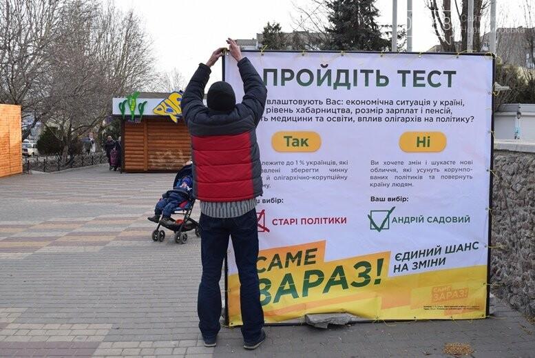В Черноморске закончились последние приготовления к выступлению Александра Пономарёва и Юлии Тимошенко, фото-12
