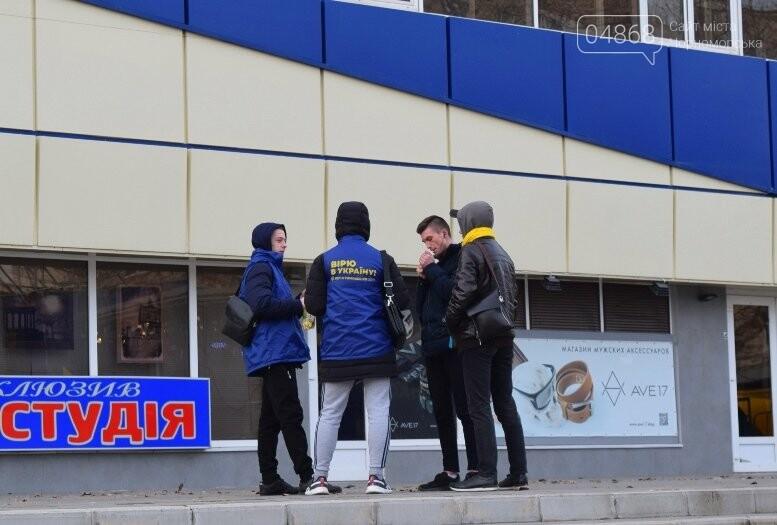 В Черноморске закончились последние приготовления к выступлению Александра Пономарёва и Юлии Тимошенко, фото-14