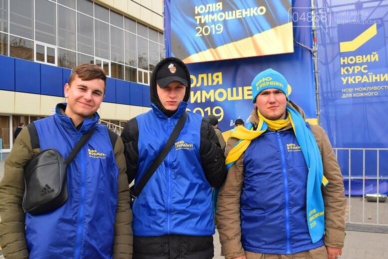В Черноморске закончились последние приготовления к выступлению Александра Пономарёва и Юлии Тимошенко, фото-2