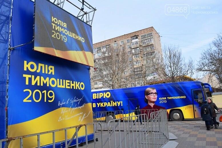 В Черноморске закончились последние приготовления к выступлению Александра Пономарёва и Юлии Тимошенко, фото-16