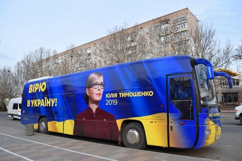 В Черноморске закончились последние приготовления к выступлению Александра Пономарёва и Юлии Тимошенко, фото-5