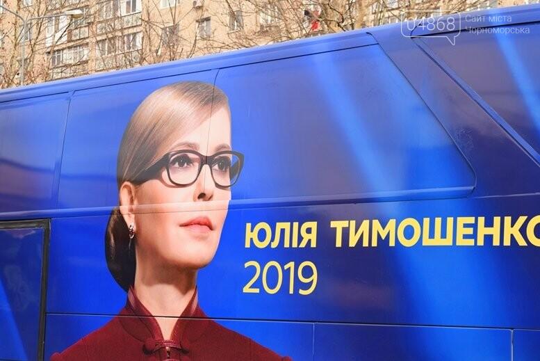 В Черноморске закончились последние приготовления к выступлению Александра Пономарёва и Юлии Тимошенко, фото-9