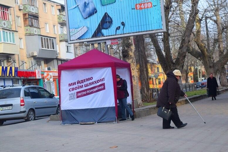В Черноморске закончились последние приготовления к выступлению Александра Пономарёва и Юлии Тимошенко, фото-11
