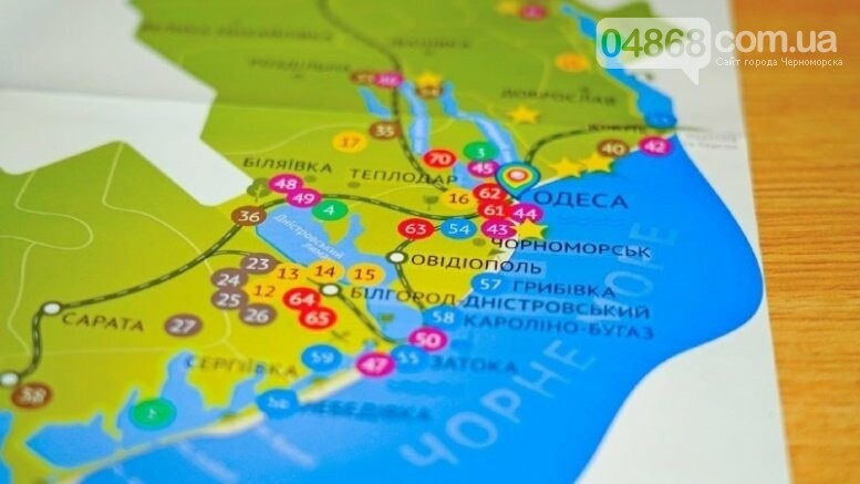 Черноморск на туристической карте области: фаворит или аутсайдер?, фото-7