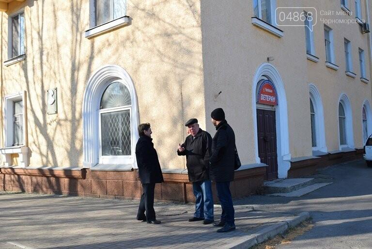Как в Черноморске создаётся инклюзивно-ресурсный центр, фото-1