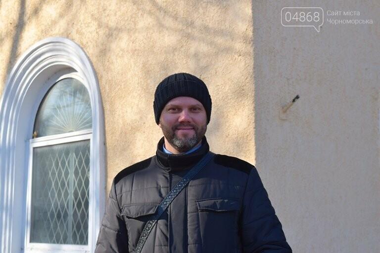 Как в Черноморске создаётся инклюзивно-ресурсный центр, фото-7