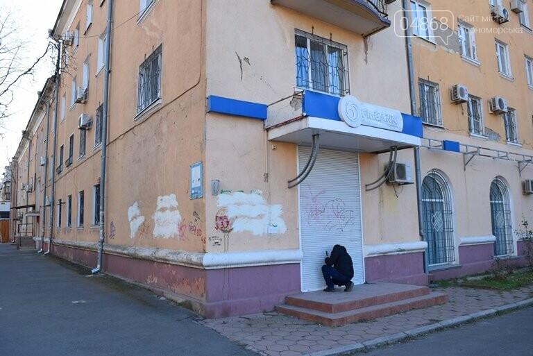 Как в Черноморске создаётся инклюзивно-ресурсный центр, фото-2