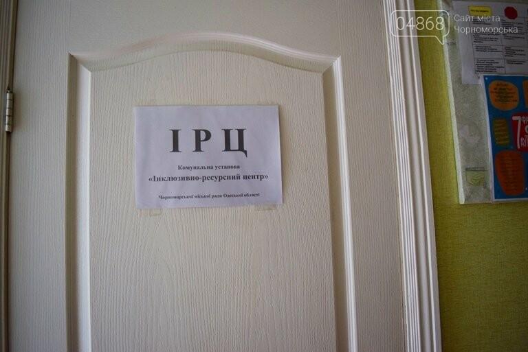 Как в Черноморске создаётся инклюзивно-ресурсный центр, фото-9