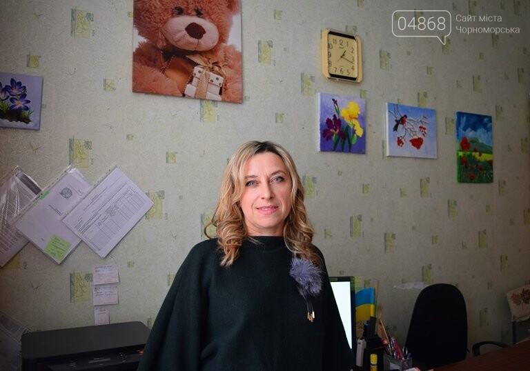 Как в Черноморске создаётся инклюзивно-ресурсный центр, фото-4