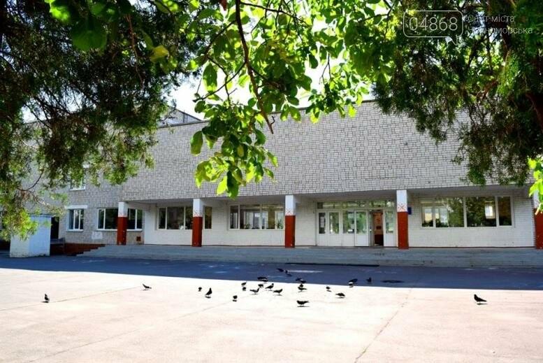 Почти 900 человек записались на пробное ВНО в Черноморске, фото-1