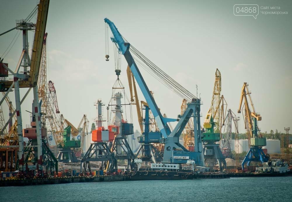 Черноморский порт передает в аренду рудный комплекс, фото-1