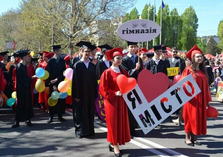 Гимназия Черноморска вошла в число 100 лучших школ Украины и заняла ІІ место в рейтинге школ Одесской области, фото-6