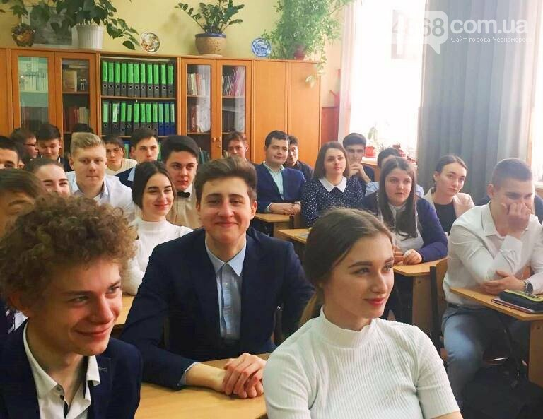 Гимназия Черноморска вошла в число 100 лучших школ Украины и заняла ІІ место в рейтинге школ Одесской области, фото-8