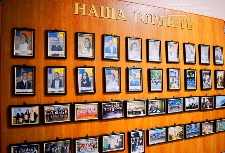 Гимназия Черноморска вошла в число 100 лучших школ Украины и заняла ІІ место в рейтинге школ Одесской области, фото-7