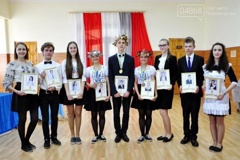 Гимназия Черноморска вошла в число 100 лучших школ Украины и заняла ІІ место в рейтинге школ Одесской области, фото-11