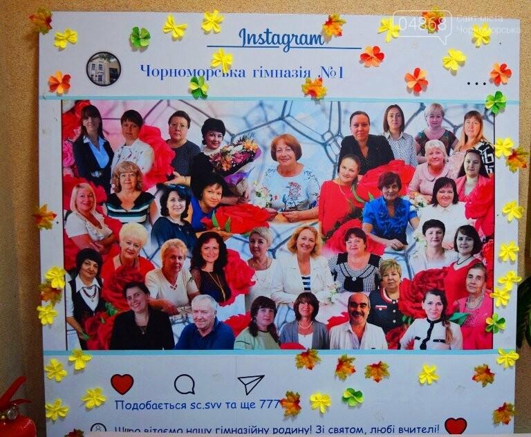 Гимназия Черноморска вошла в число 100 лучших школ Украины и заняла ІІ место в рейтинге школ Одесской области, фото-10