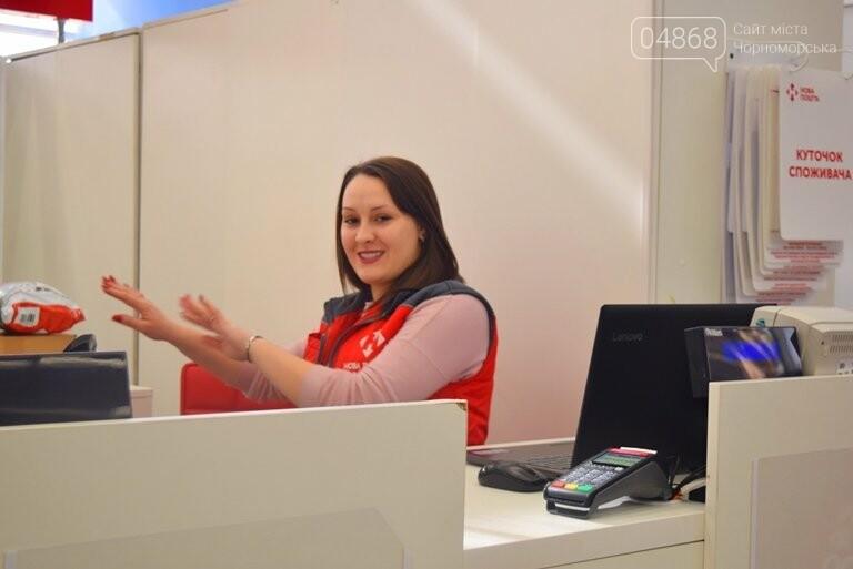 Теперь без выходных: «Новая Почта» в Черноморске меняет график работы, фото-4