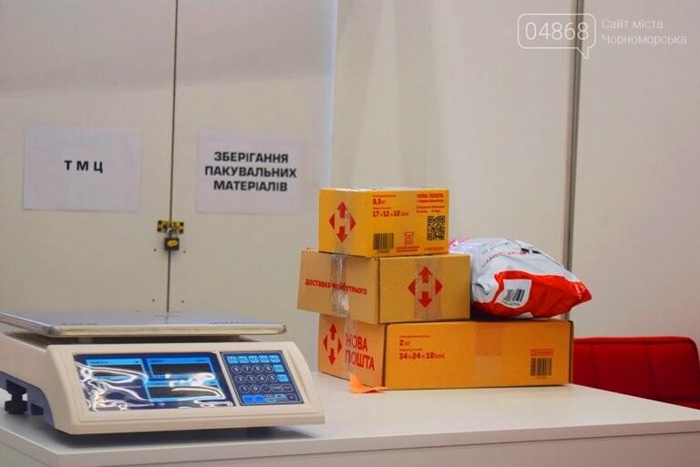 Теперь без выходных: «Новая Почта» в Черноморске меняет график работы, фото-5