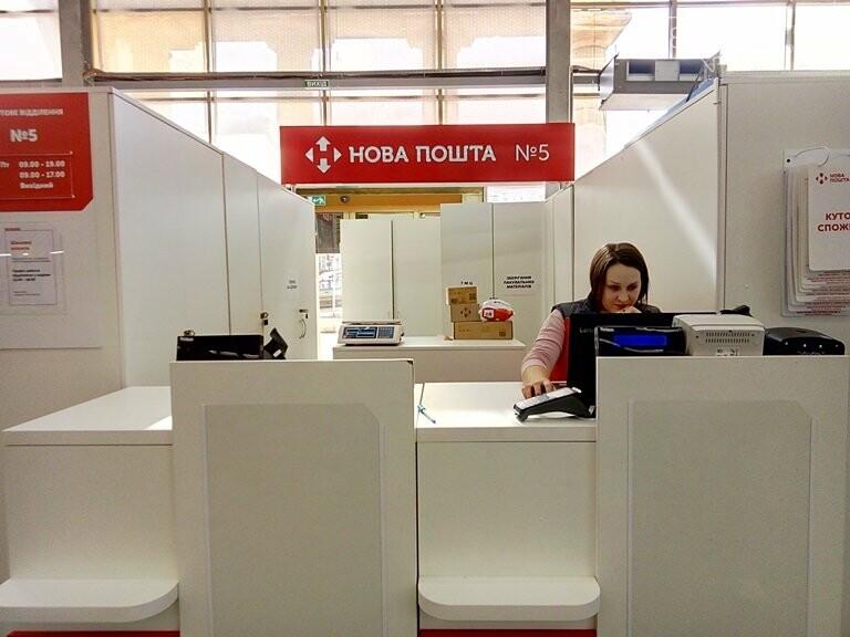 Теперь без выходных: «Новая Почта» в Черноморске меняет график работы, фото-6