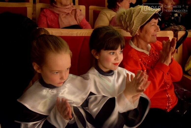 В честь своего дня рождения «Дана» подарила Черноморску праздник танца, фото-6