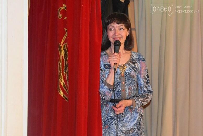 В честь своего дня рождения «Дана» подарила Черноморску праздник танца, фото-2