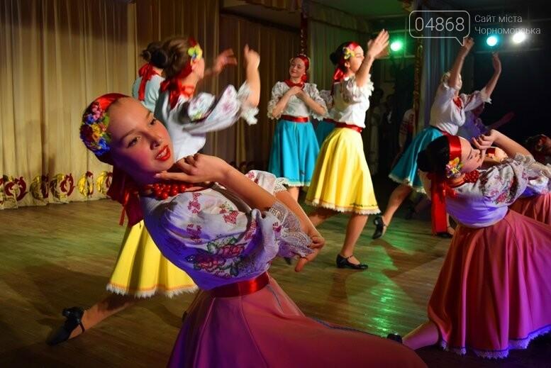 В честь своего дня рождения «Дана» подарила Черноморску праздник танца, фото-1