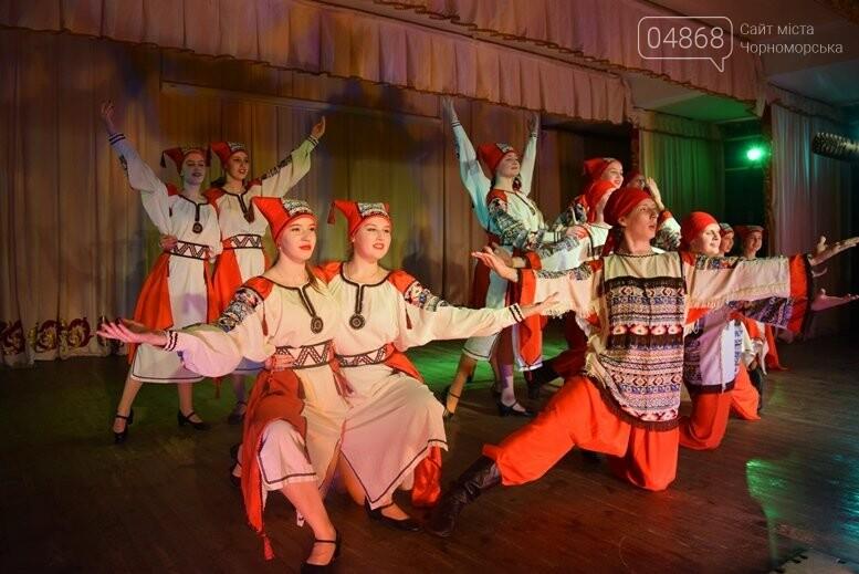 В честь своего дня рождения «Дана» подарила Черноморску праздник танца, фото-10