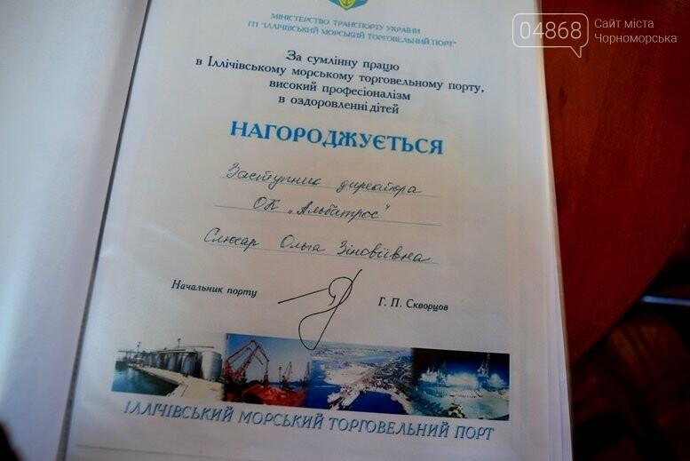 В Черноморске определили, кто станет «Женщиной года», фото-4