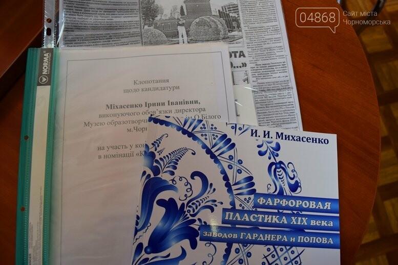 В Черноморске определили, кто станет «Женщиной года», фото-3