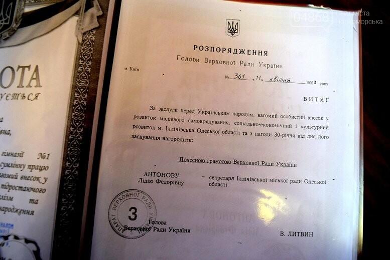 В Черноморске определили, кто станет «Женщиной года», фото-5
