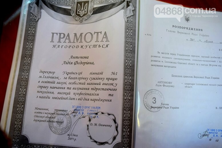 В Черноморске определили, кто станет «Женщиной года», фото-8